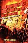 BLOCKBUSTER HISTORY IN THE NEW RUSSIA / MOVIES, MEMORY, AND PATRIOTISM