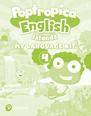 POPTROPICA ENGLISH ISLANDS LEVEL 4 MY LANGUAGE KIT + ACTIVITY BOOK PACK