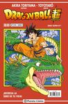 DRAGON BALL SERIE ROJA Nº212/216