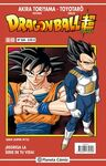 DRAGON BALL SERIE ROJA Nº234