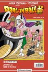 DRAGON BALL SERIE ROJA Nº237