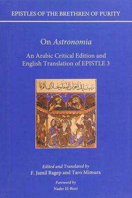 DESCARGAR ON ASTRONOMIA' : AN ARABIC CRITICAL EDITION AND ENGLISH TRANSLATION OF EPISTLE