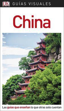 DESCARGAR CHINA GUIA VISUAL