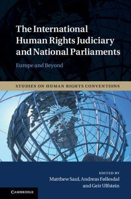 THE INTERNATIONAL HUMAN RIGHTS, JUDICIARY AND NATIONAL PARLIAMENTS