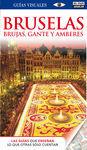 DESCARGAR BRUSELAS, BRUJAS, GANTE Y AMBERES GV 11