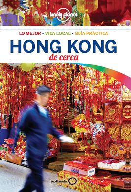 HONG KONG DE CERCA 4 (LONELY PLANET)