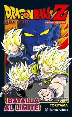 DRAGON BALL Z ANIME COMIC ¡¡BATALLA EXTREMA!! LOS