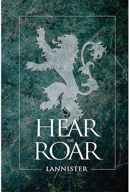 BLOC DE NOTAS GAME OF THRONES - HEAR ME ROAR