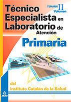 DESCARGAR TÉCNICOS ESPECIALISTA EN LABORATORIO DE ATENCIÓN PRIMARIA TEMARIO V. 2