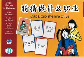 CAICAI ZUO SHENME ZHIYE. GUESS THE JOB IN CHINESE A2