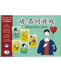 DONG-MING CI YOUXI. YHE GAME OF VERBS-NOUNS IN CHINESE A1-A2